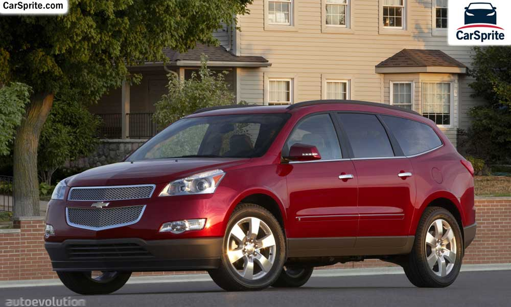 Chevrolet Traverse 2017 prices and specifications in Oman ...