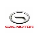 GAC cars prices and specifications in Oman | Car Sprite